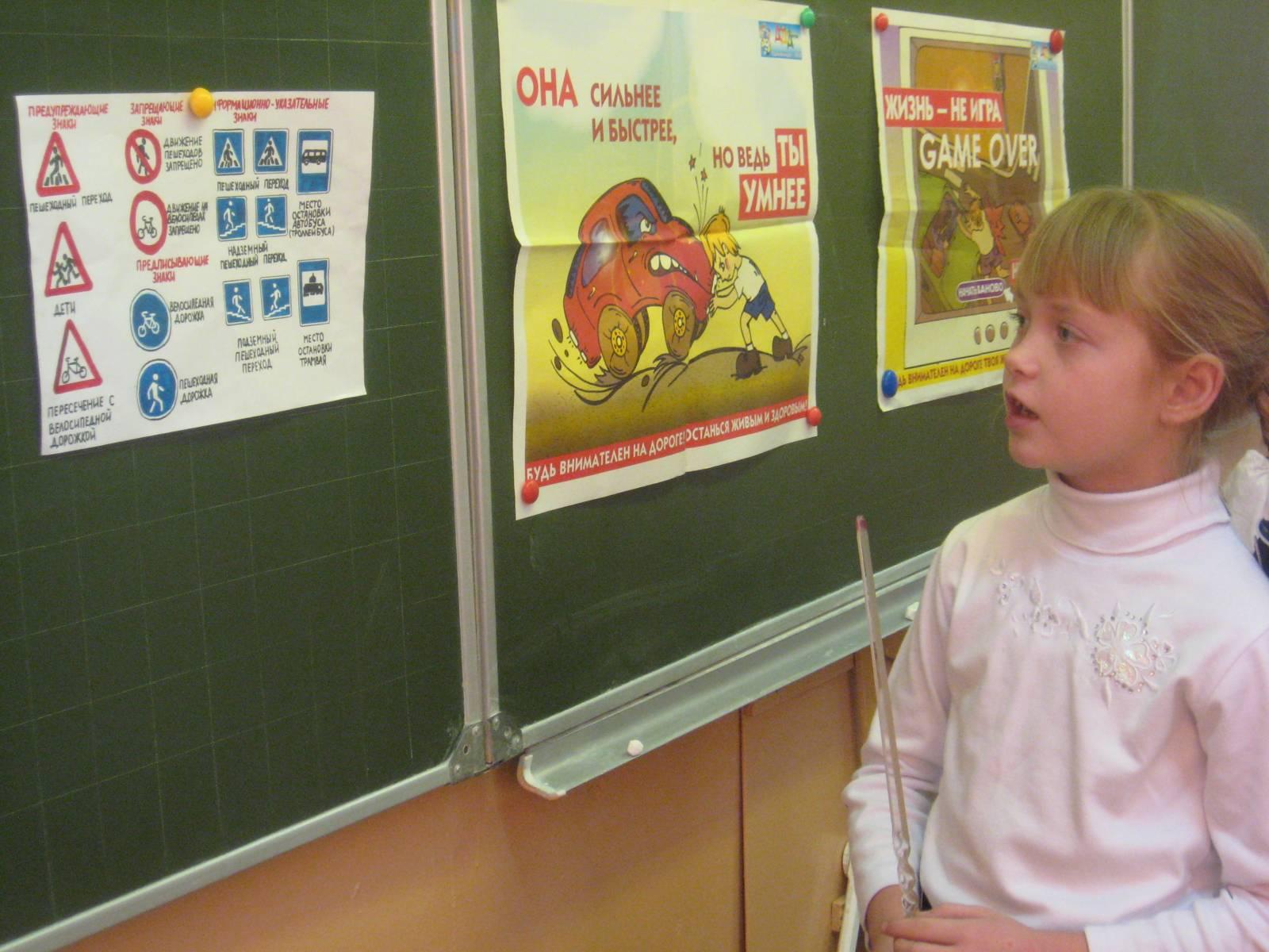 Классные часы для 7 класса с презентациями